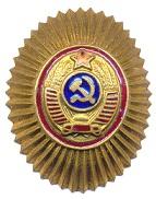 http://sh.uploads.ru/t/z1UKL.jpg