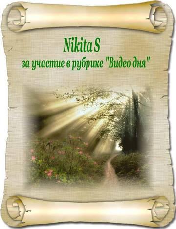 http://sh.uploads.ru/t/z49cR.jpg