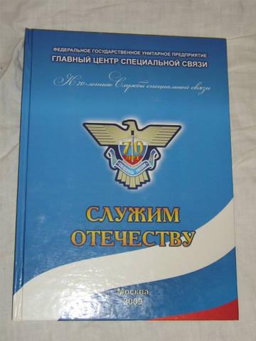 http://sh.uploads.ru/t/z69ks.jpg