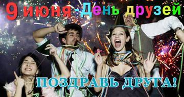 http://sh.uploads.ru/t/zB6Gq.jpg