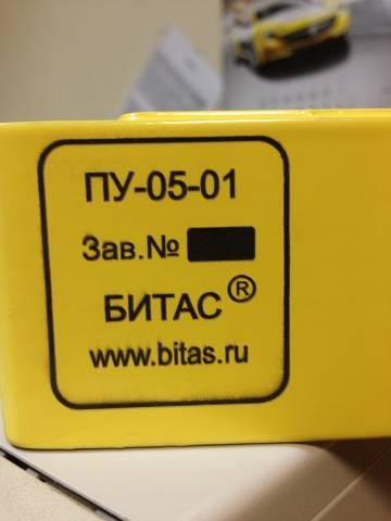 http://sh.uploads.ru/t/zMRTG.jpg