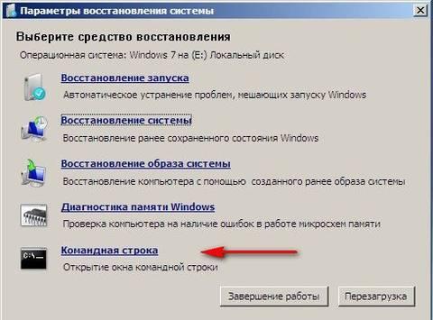 http://sh.uploads.ru/t/zQaiU.jpg