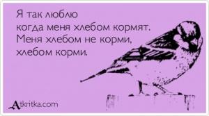 http://sh.uploads.ru/t/zloI4.jpg