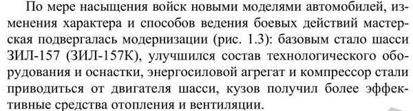 http://sh.uploads.ru/t/zpxWL.jpg