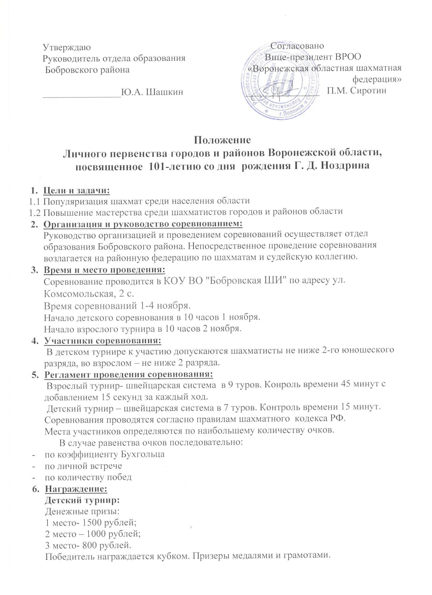 http://sh.uploads.ru/tdHsQ.jpg