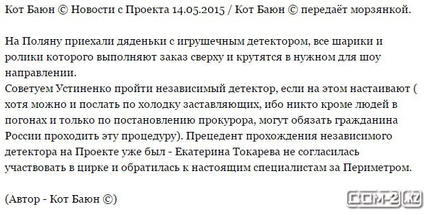 http://sh.uploads.ru/tiCU7.jpg