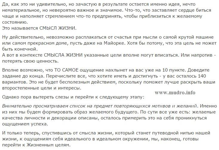 http://sh.uploads.ru/tk8L2.jpg