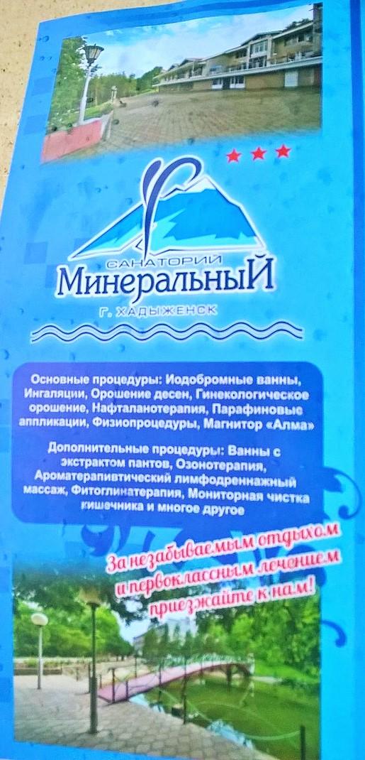 http://sh.uploads.ru/tseKV.jpg