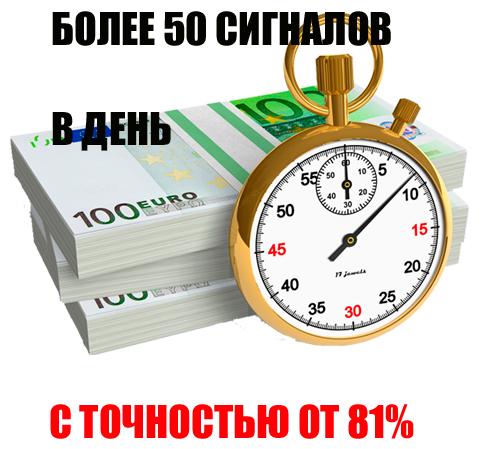 http://sh.uploads.ru/uZYBk.png