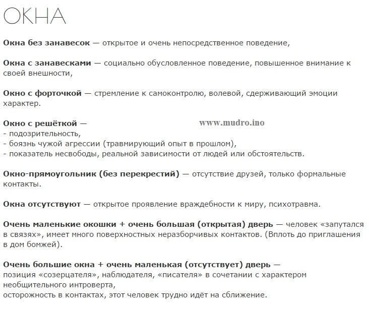 http://sh.uploads.ru/vA2P6.jpg