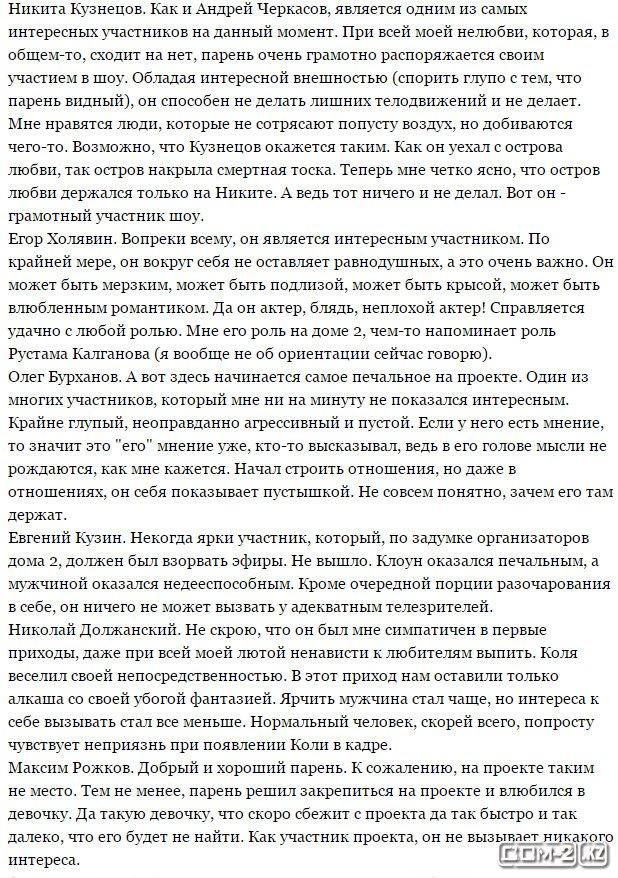 http://sh.uploads.ru/vLEZS.jpg