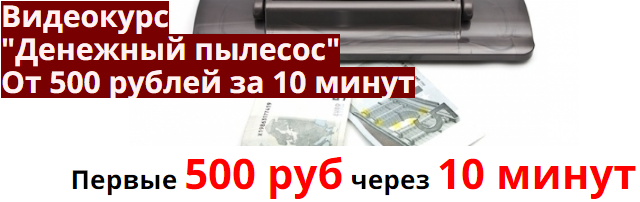 http://sh.uploads.ru/vUIrL.png