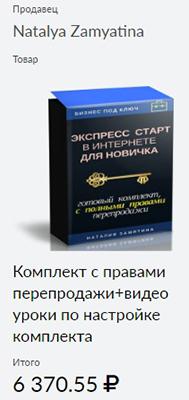 http://sh.uploads.ru/vWr1w.jpg
