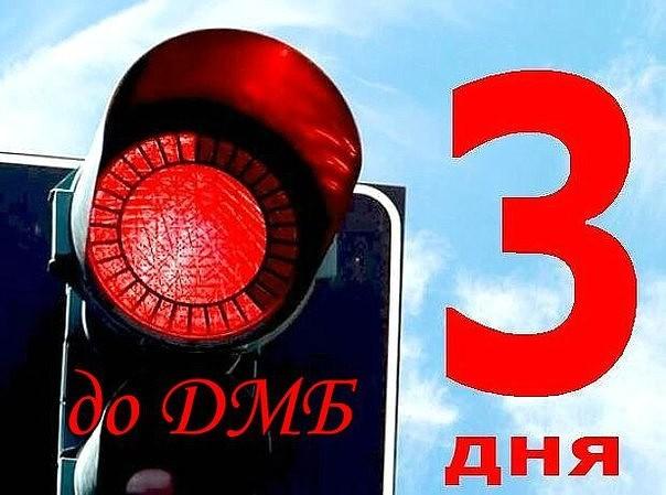 http://sh.uploads.ru/vd3cD.jpg