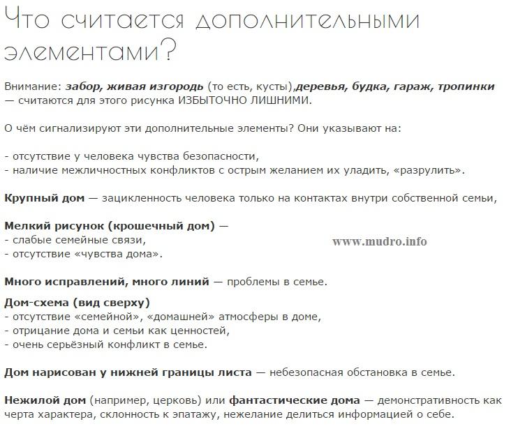 http://sh.uploads.ru/vlEe7.jpg