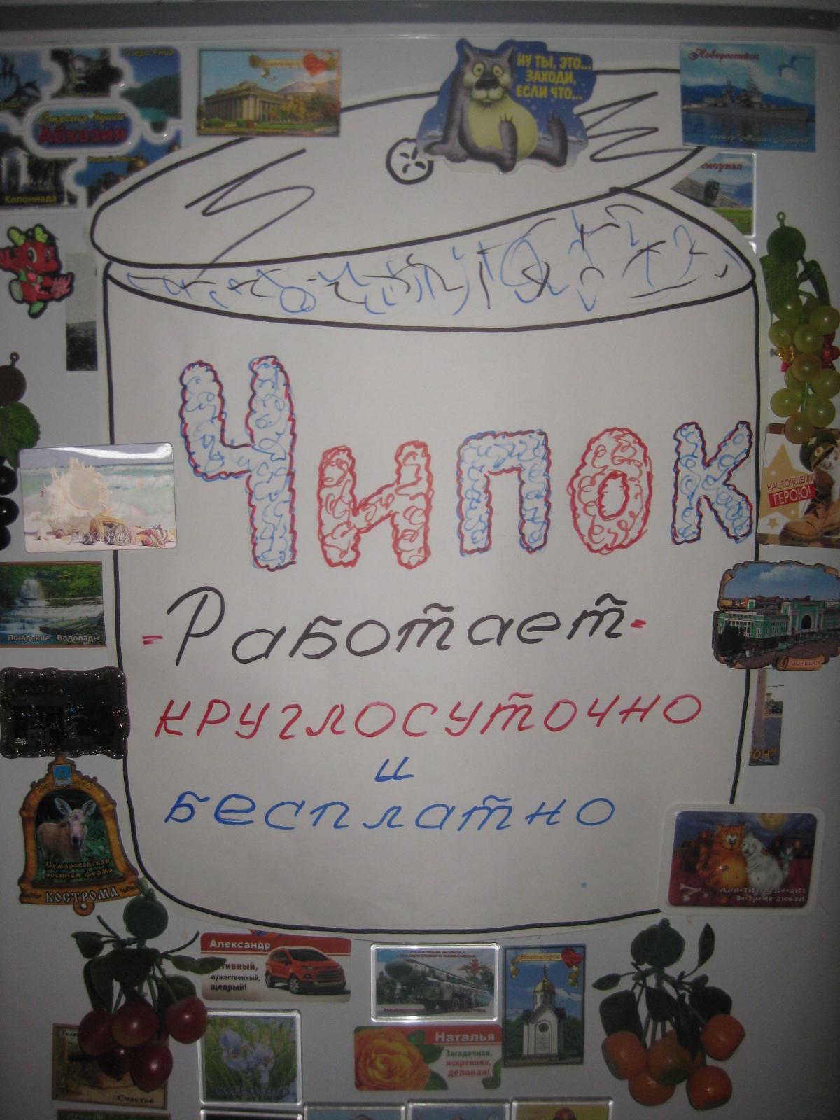http://sh.uploads.ru/w2ZpN.jpg