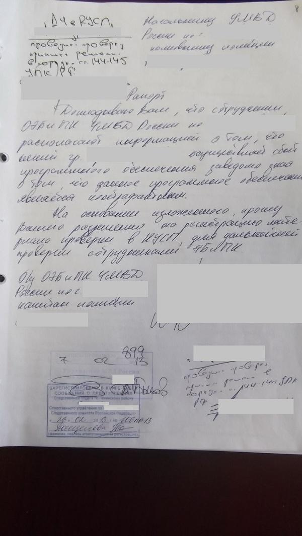 http://sh.uploads.ru/wCjfU.jpg