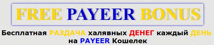 http://sh.uploads.ru/wIiy2.png