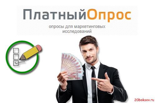 http://sh.uploads.ru/wp53H.jpg