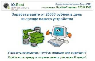 http://sh.uploads.ru/wsbq0.png