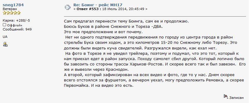 http://sh.uploads.ru/x42Gt.jpg
