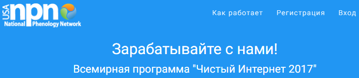 http://sh.uploads.ru/x4Hnz.png