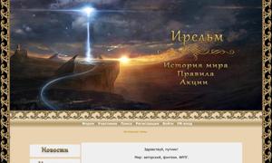 http://sh.uploads.ru/x9jwr.jpg