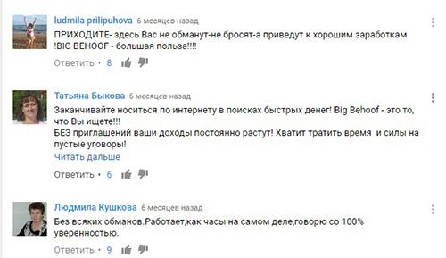 http://sh.uploads.ru/xIP5W.jpg