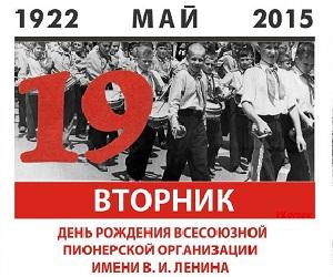 http://sh.uploads.ru/xIhG1.jpg