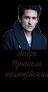 http://sh.uploads.ru/xQFhX.png