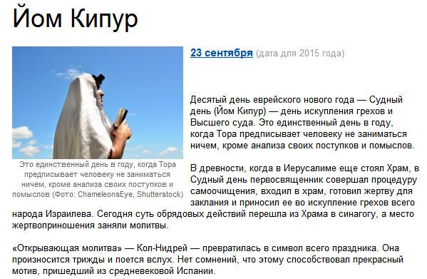 http://sh.uploads.ru/xe0M5.jpg