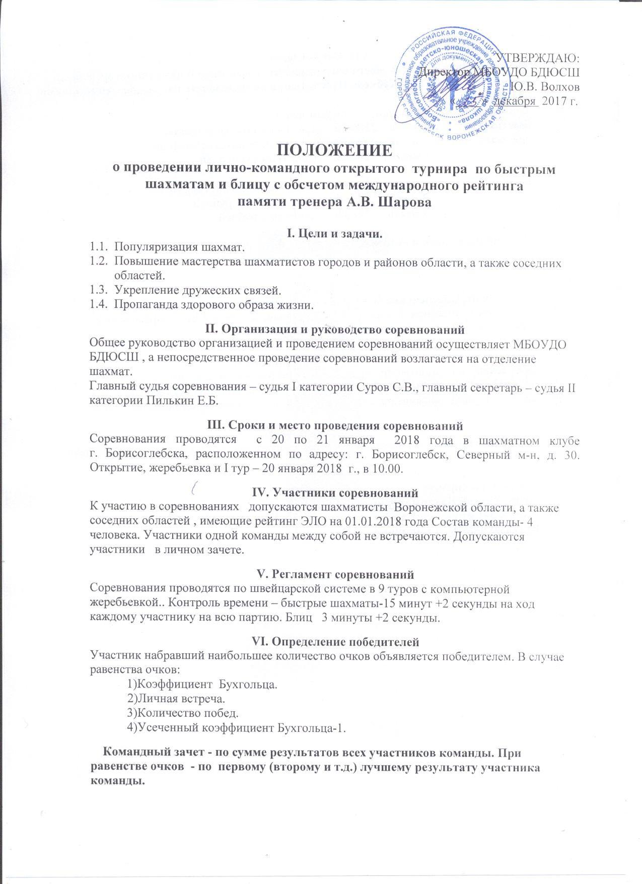http://sh.uploads.ru/xiLbn.jpg