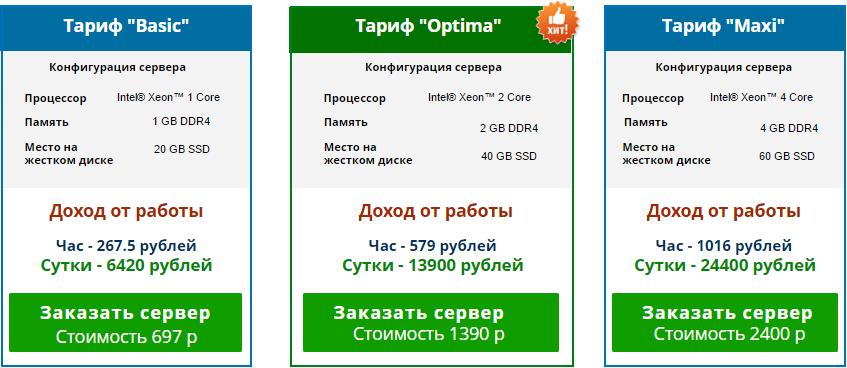 http://sh.uploads.ru/xutzc.png