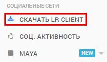 http://sh.uploads.ru/yBc8v.jpg