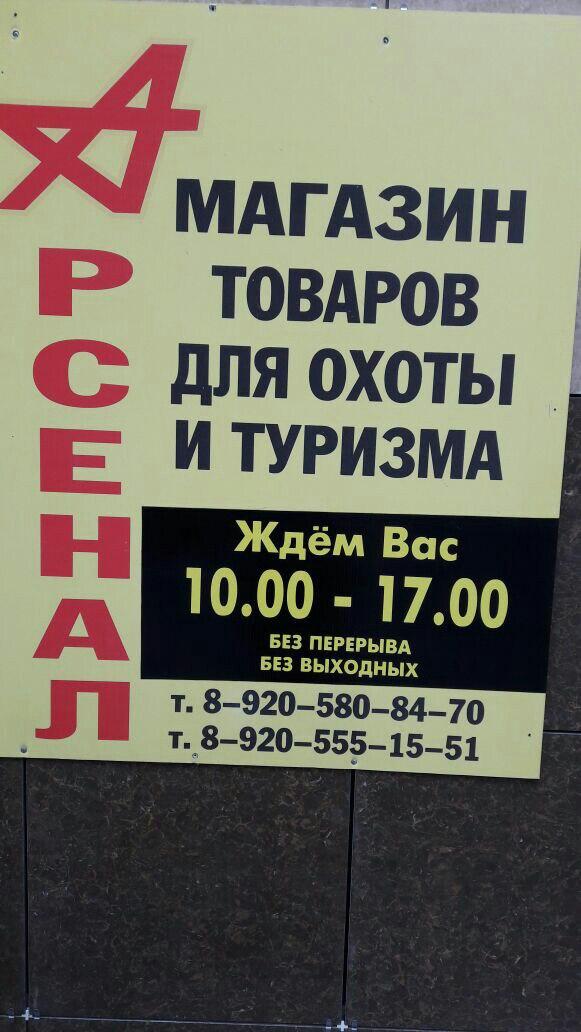 http://sh.uploads.ru/yJz5V.jpg