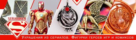 http://sh.uploads.ru/yQO5u.jpg