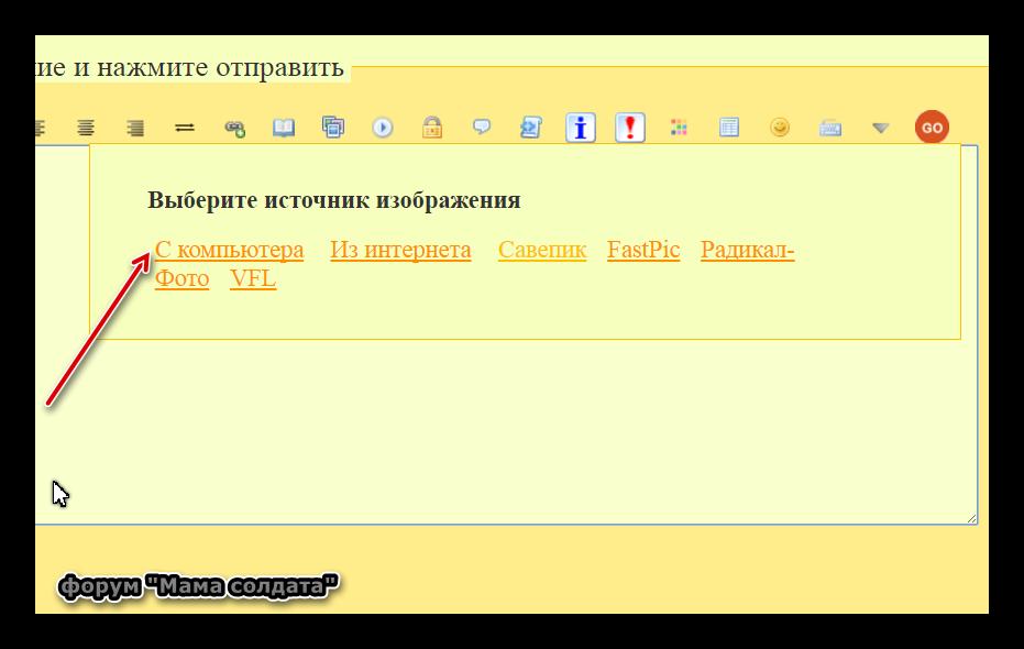 http://sh.uploads.ru/yVrLB.png