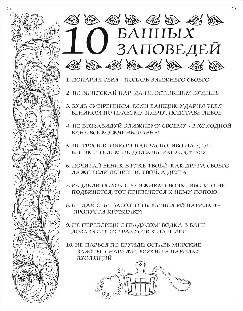 http://sh.uploads.ru/zAxvZ.jpg