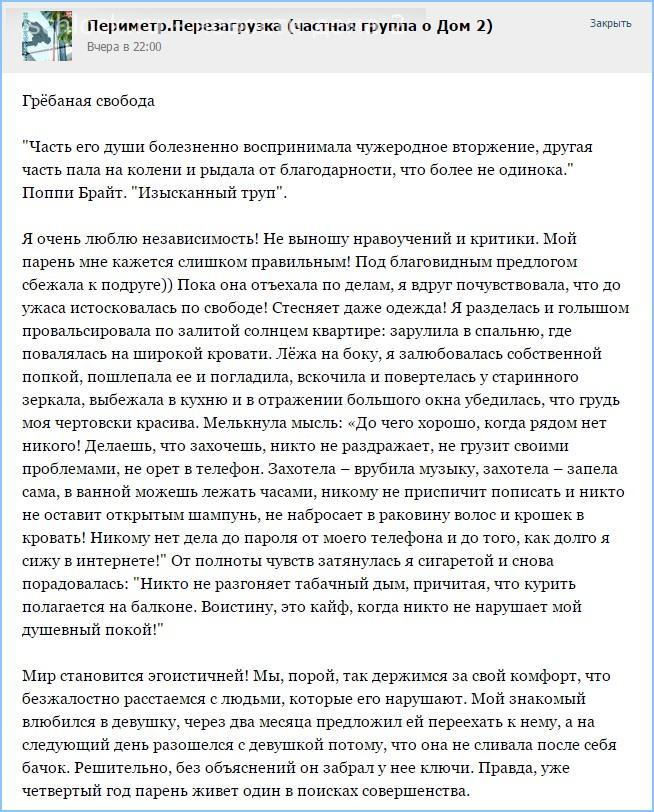 http://sh.uploads.ru/zxWvr.jpg